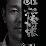 Fumitoshi Kanazawa Sensei